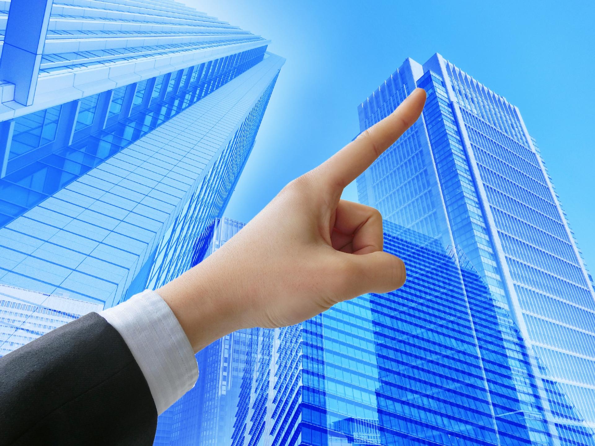 ビジネスマン 社会人 転職 中途採用 ステップアップ 昇進 就職